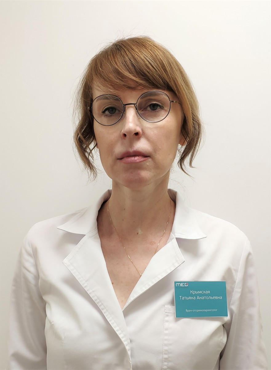 Крымская Татьяна Анатольевна